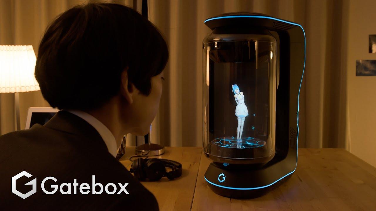 Gatebox-Virtual-Home-Robot-PV_english