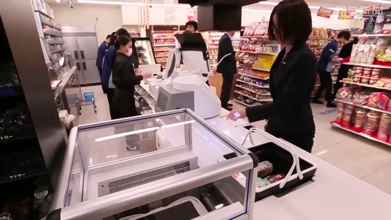 Supermarche-Japonais